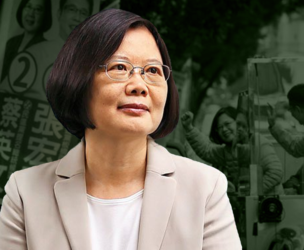 tsai-ing-wen-voa_campaign