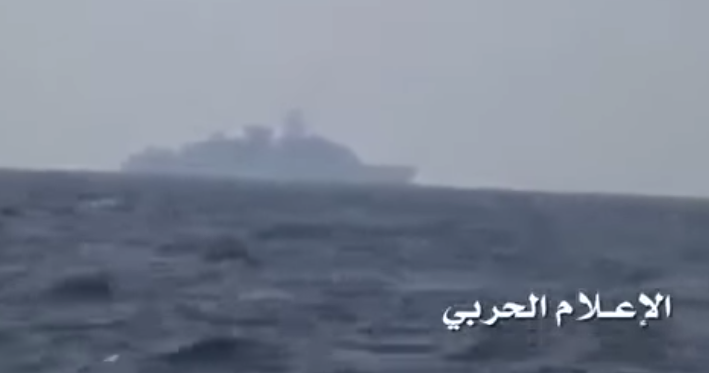 Image of a Saudi Al Madinah-class frigate shortly before being attacked by Houthi forces.