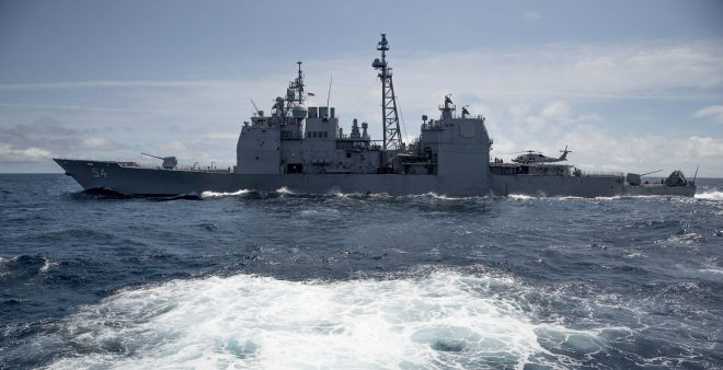 U.S. Cruiser Transits Taiwan Strait After China Calls to Stop Foreign Interference on Island