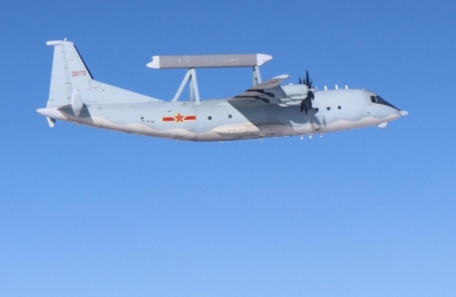 KJ-200 surveillance aircraft