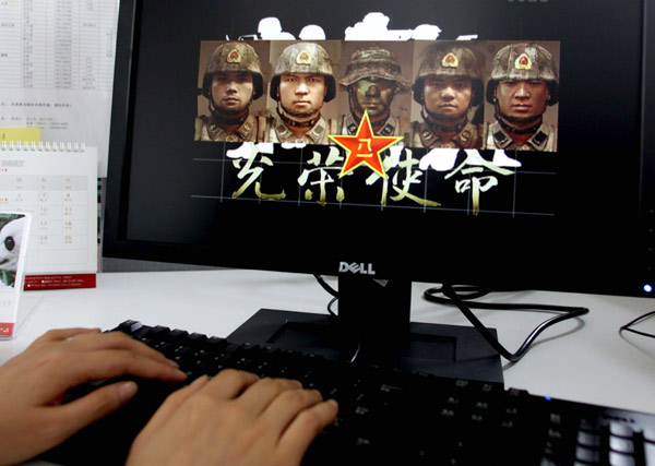 Panel: China Seeking Dominance Over Rivals in Information, Cyber Operations