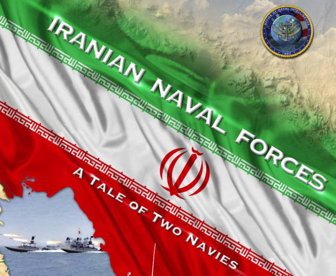 Document: 2017 Office of Naval Intelligence Report on Iranian Naval Forces