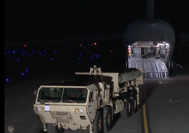 Video: THAAD Ballistic Missile Defense System Arrives in South Korea