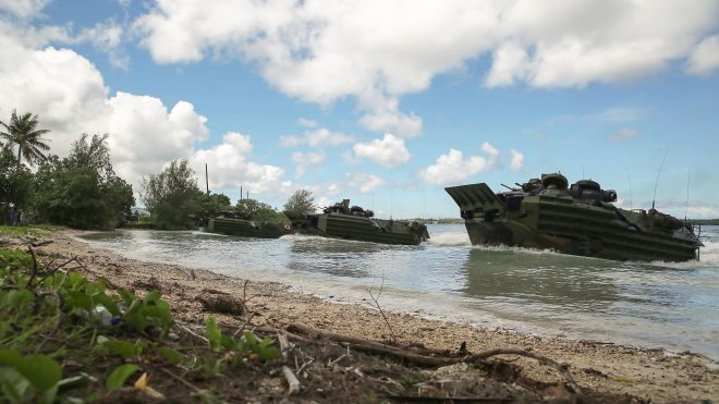 Document: GAO Report on U.S. Marine Corps Realignment to Guam