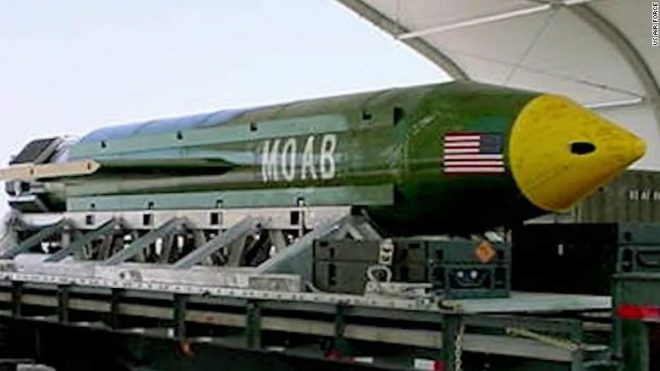 Video: How the U.S. Drops the 'Mother of All Bombs'