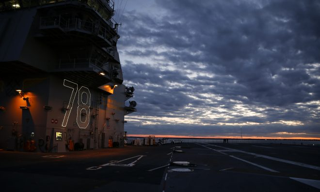 VIDEO: Aircraft Carrier Gerald R. Ford Commissioning Ceremony