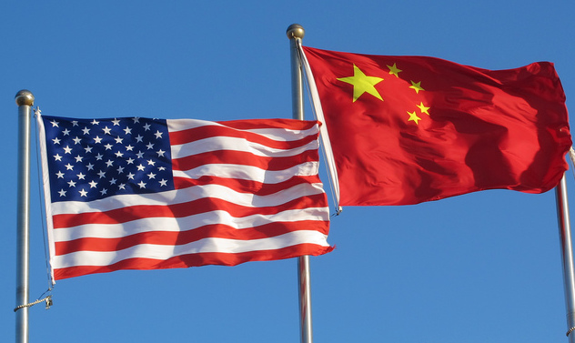 Document: Report to Congress on U.S.-China Trade Issues