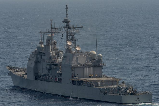 USS Shiloh Transits Taiwan Strait a Week After Presidential Election