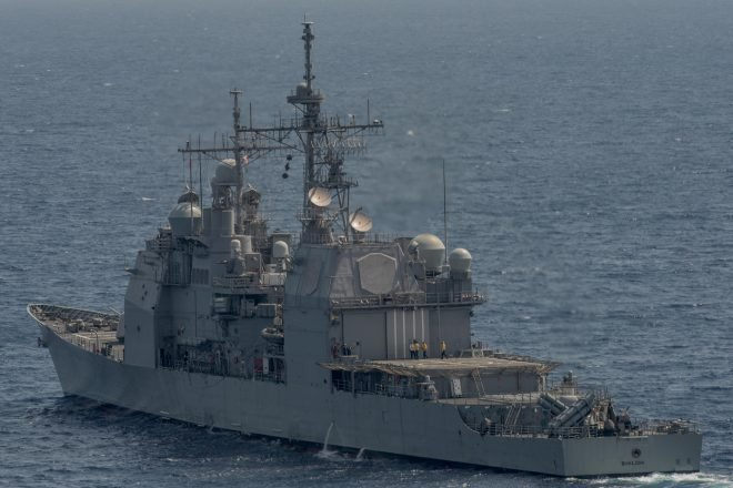 Sailor Missing From Cruiser USS Shiloh In Philippine Sea; Second Man Overboard Incident This Week