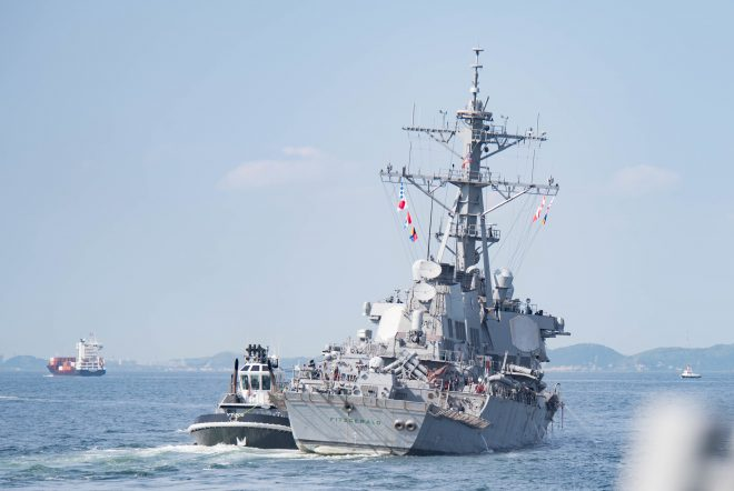 Navy Names Former Destroyer Commander to Lead USS Fitzgerald Collision Investigation