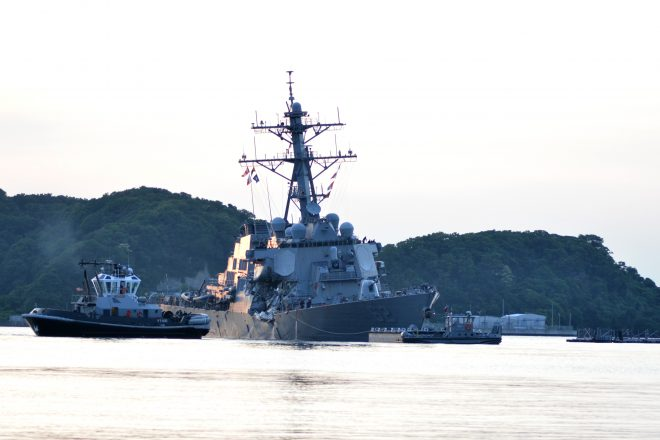 VIDEO: Stricken Destroyer USS Fitzgerald Returns to Yokosuka; Search for 7 Missing Sailors Continues