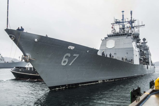 Search For Missing USS Shiloh Sailor Suspended After 50 Hours; Sailor Presumed Dead