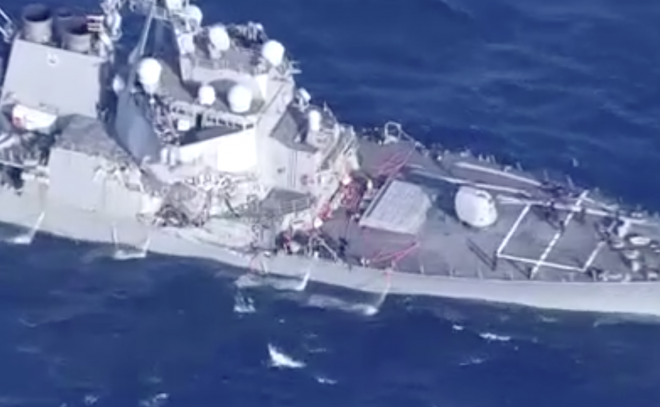 Timeline: USS Fitzgerald Collision