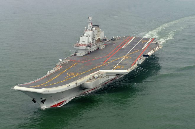 VIDEO: Chinese Carrier Liaoning Conducts Flight Operations