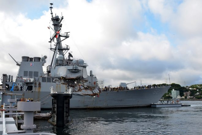 Damaged Destroyer USS Fitzgerald Heading to U.S. for Repairs as Soon as September