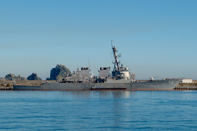 More Ships, Aircraft Added to Search for Missing USS Stethem Sailor in the South China Sea