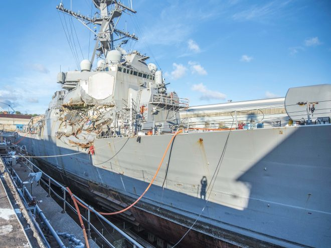 HII Awarded $29.4M Planning Contract for USS Fitzgerald Restoration; Total Repairs Estimated at $370M