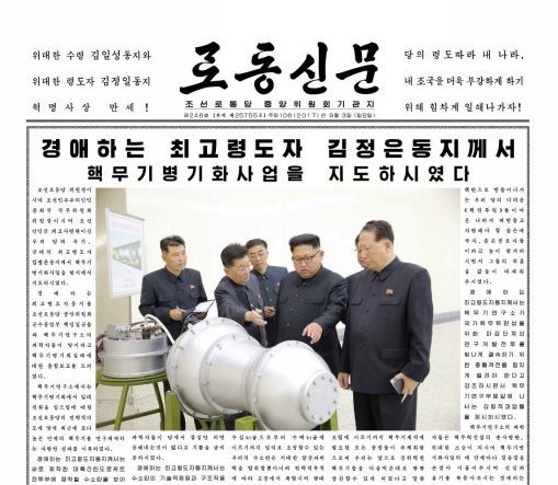 Timeline: A Brief History of North Korea's Nuclear Weapon Development