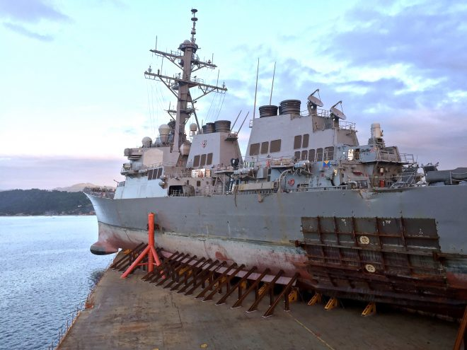 Damaged Destroyer USS John S. McCain Departs Subic Bay for Yokosuka to Begin Repairs