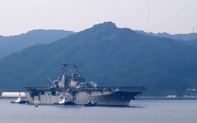 USNI News Video: USS Wasp Arrives in Japan