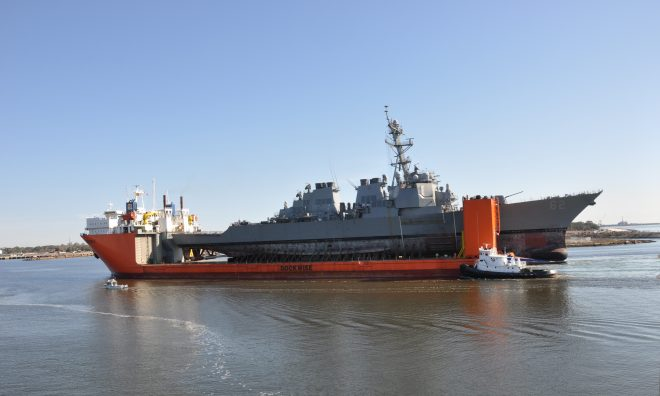 Stricken Destroyer USS Fitzgerald Arrives in Mississippi for Two Years of Repairs