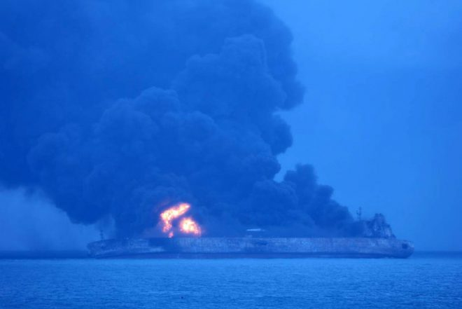 On Fire for A Week, Iranian Tanker Sinks in South China Sea