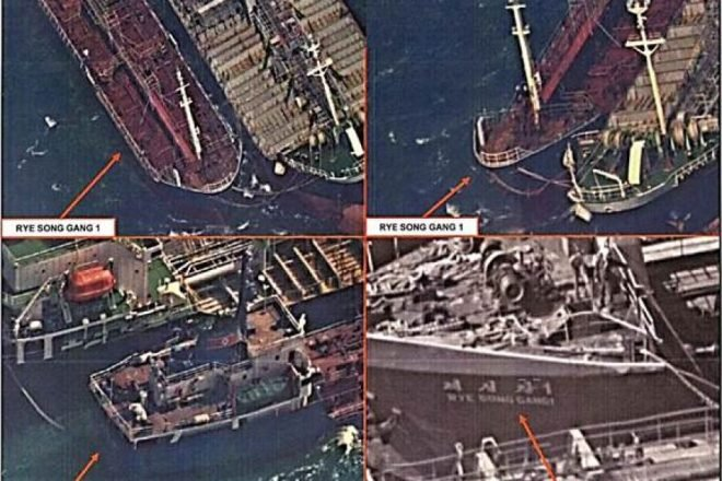 Expert: Banned Fuel Trade With North Korea Increases Need to Monitor Maritime Traffic