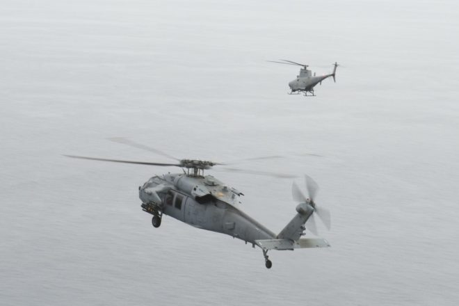 Panel: Helos Can Do More to Share Data