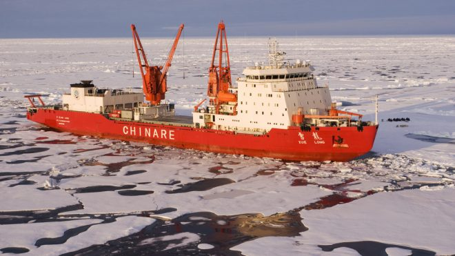 Panel: China Making Aggressive Moves in the Arctic