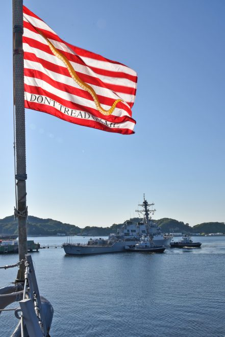 PHOTOS: USS Milius Arrives In New Homeport Yokosuka