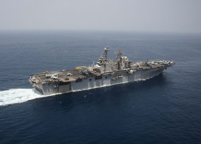 Amphib USS Iwo Jima Now in Persian Gulf; First U.S. Capital Ship in Region Since March