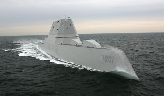 Second Zumwalt Destroyer Needs New Engine After Turbine