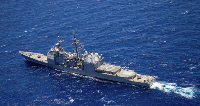 Navy, Coast Guard Searching for Sailor Missing from USS Lake Erie