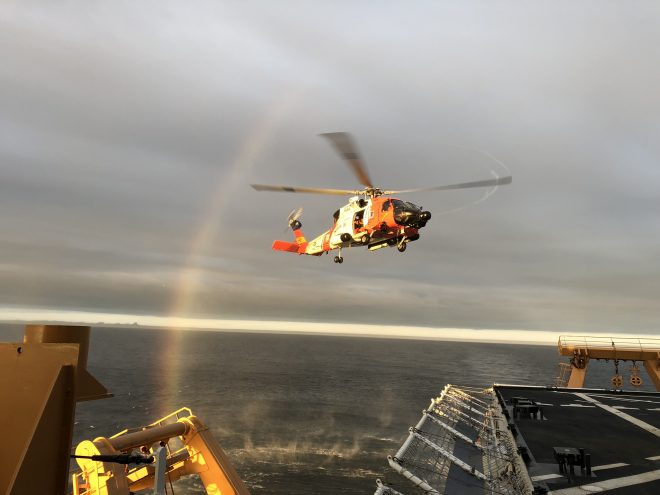 Document: U.S. Coast Guard Message on its 228th Birthday