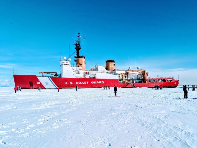 Coast Guard Polar Security Cutter Funding Frozen By Capitol Hill Budget Negotiations