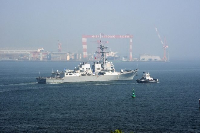 Third Time In Four Months U.S. Warships Transit Tense Taiwan Strait