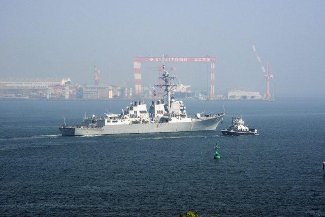Third Time In Four Months U.S. Warships Transit Tense Taiwan Strait