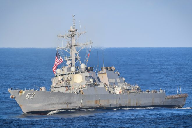 U.S. Destroyer, Cargo Ship Pass Through Taiwan Strait in 4th Warship Transit in 5 Months