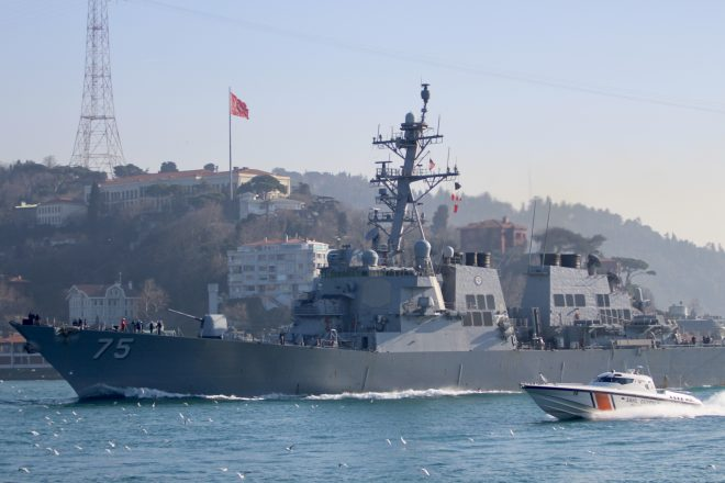 Destroyer USS Donald Cook Enters Black Sea for Second Time this Year