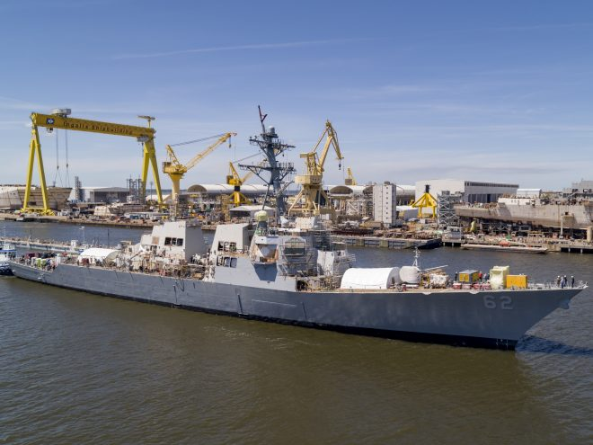 Fitzgerald CO: Destroyer Repairs at Risk from Poor Shipyard Fire Safety