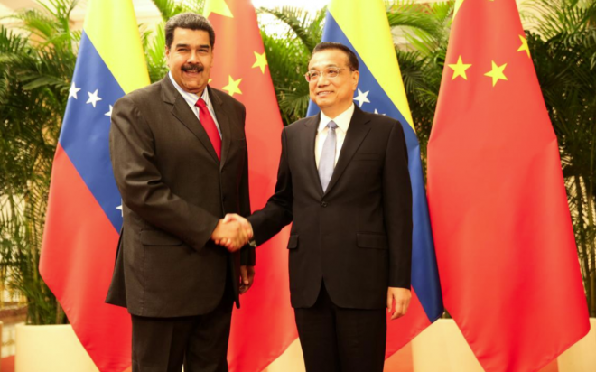 Report to Congress on China's Engagement with Latin America and the Caribbean