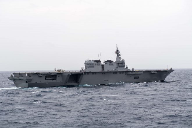 U.S. Marine F-35Bs to Embark on Japan's Largest Warship in October