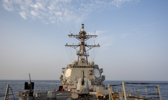 USS Nitze Conducts Freedom of Navigation Operation off Venezuela