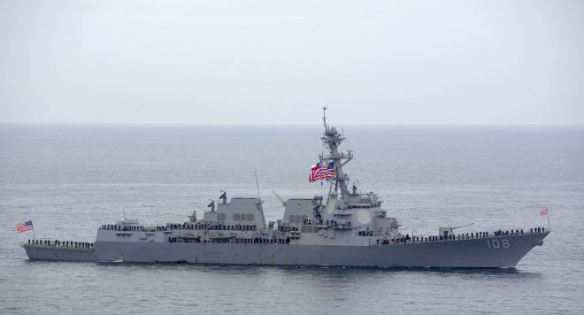 Destroyer USS Wayne E. Meyer Sails Past Fiery Cross, Mischief Reefs in Latest FONOPS