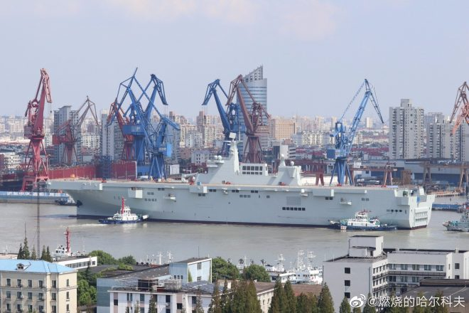 China Launches First Type 075 Big Deck Amphibious Warship