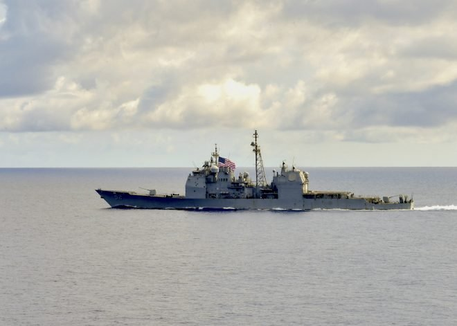 USS Bunker Hill Conducts 2nd South China Sea Freedom of Navigation Operation This Week