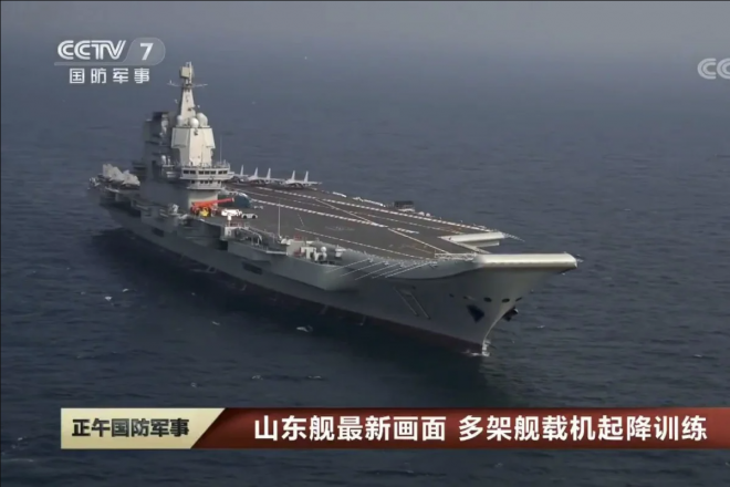 China's Newest Aircraft Carrier Now Conducting Sea Trials