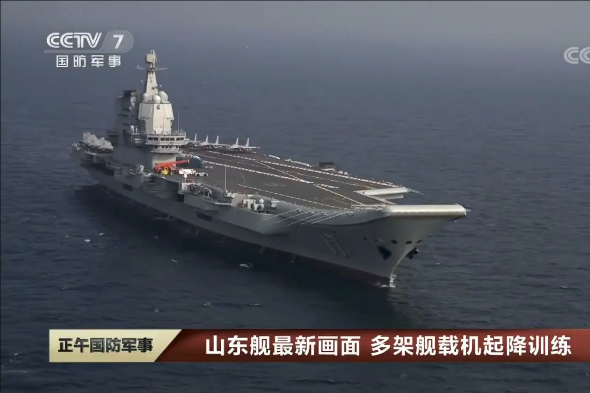 China's Newest Aircraft Carrier Now Conducting Sea Trials - USNI News