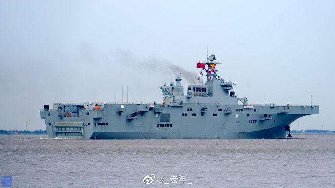 China's New Type-075 Amphibious Warship Kicks Off Sea Trials