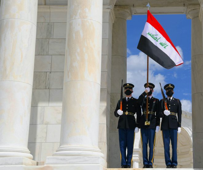 Report on Iraq and U.S. Policy